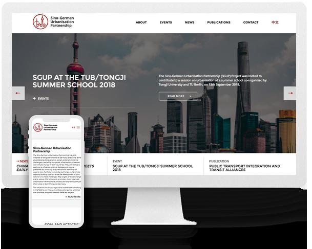 Digital Space - GIZ SGUP Website